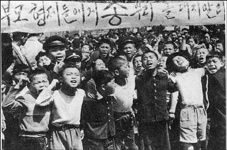 4·19 혁명이 위대한 혁명인 이유