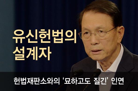 아직도 대한민국 역사에 큰 일을 하고 계신 분(...)