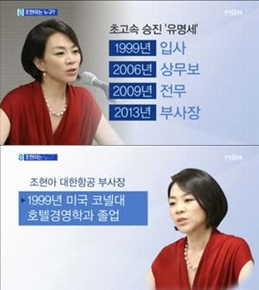 14년만에 부사장이 된 천재 여성.