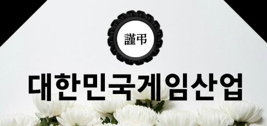 [게임 좌담회] 전세계가 한국 인력에 눈독, 대책 없는 정부와 기업