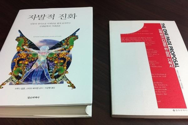 무거운 책, 가벼운 책 ^^ 2종류를 준비