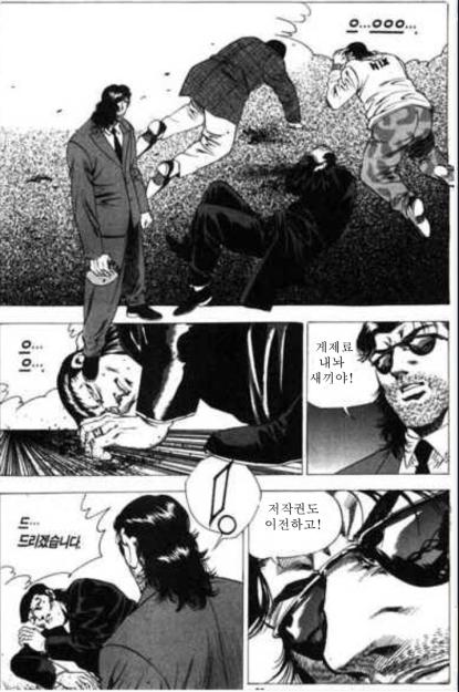 나는야 배드애쓰 N모잡지 편집장~