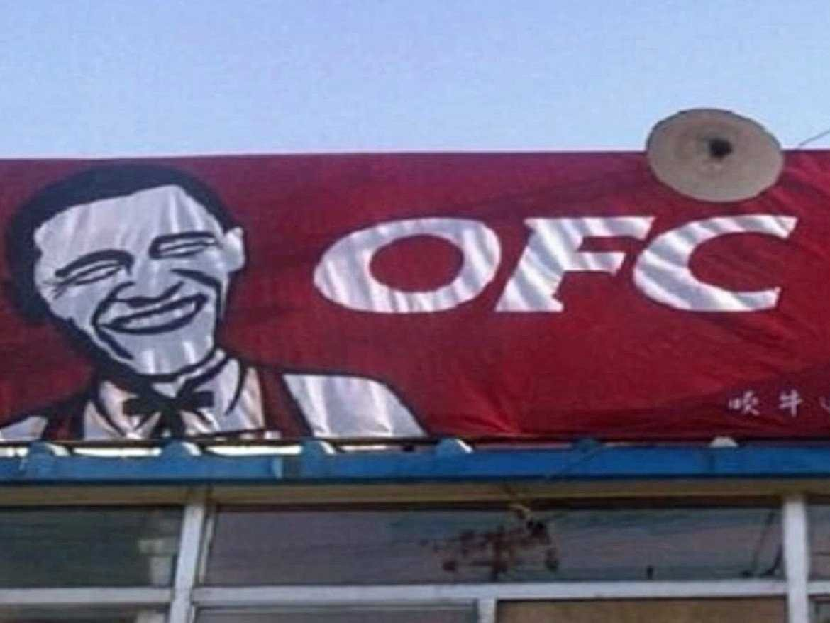 kfc-thats-right-its-beijings-obama-fried-chicken