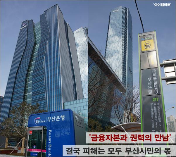 국제금융센터부산은행역12