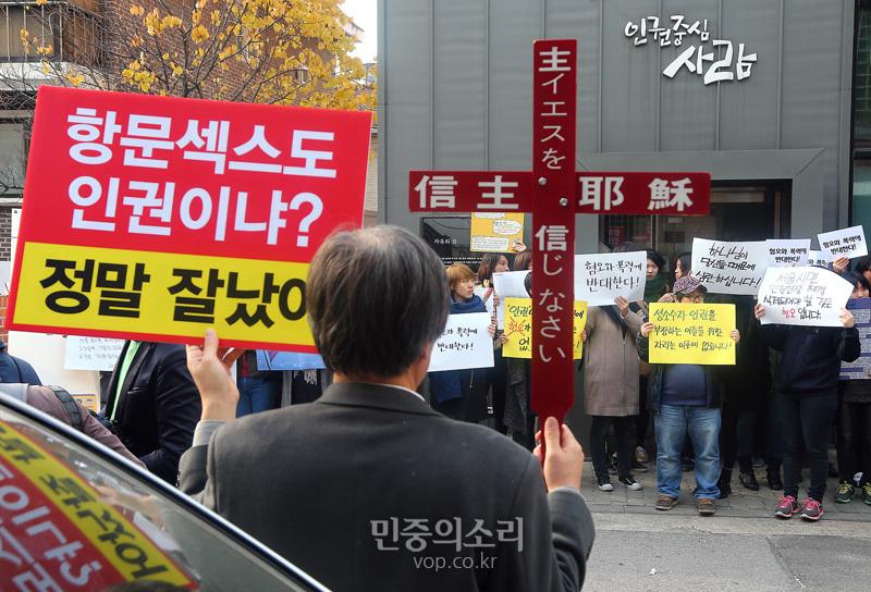 출처: 민중의 소리