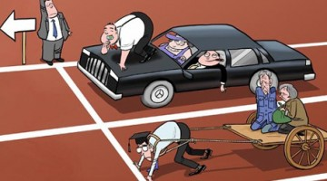빈부격차의 대물림, 기회의 평등은 갈수록 옛말이 되고 있다