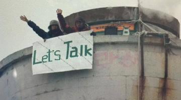 쌍용차, 굴뚝의 기록: 당신을 위한 '합법'은 없다