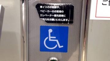 3박 4일간의 일본 여행기