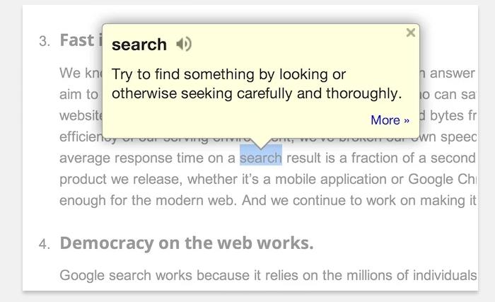 구글 사전