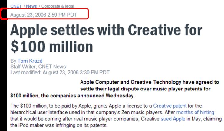 애플 UI