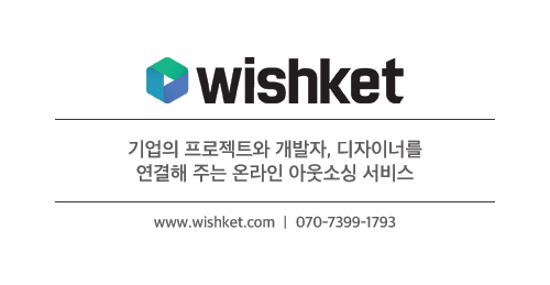 위시캣 명함