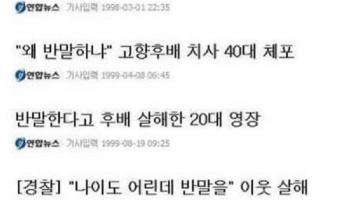 이태임-예원 개드립 모음