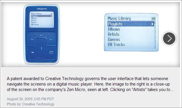 MP3 플레이어