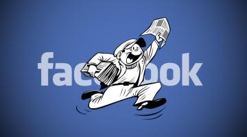 페이스북은 어떻게 뉴스 브랜드를 죽여버릴까
