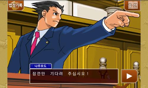 윤완주는 변호인 없이 법정에 선 셈이다