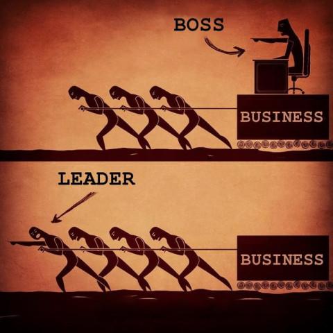 이것이 진정한 리더