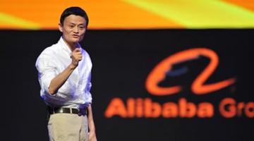 알리바바, 마윈(Jack Ma)의 사업철학 – 신뢰(Trust)