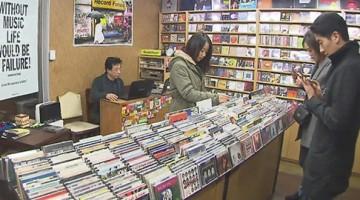 레코드 가게의 추억과 오프라인의 미래