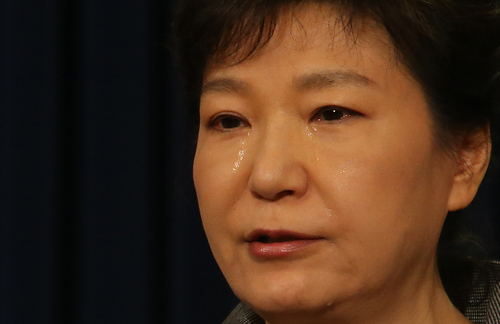 박근혜 눈물