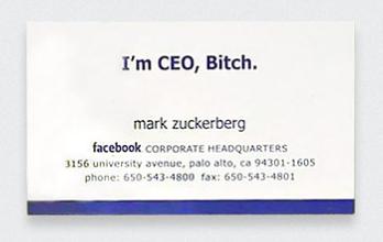 난 CEO다. 이X아.