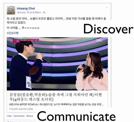 페이스북의 지인이 공유한 Kpop Star 4. 여기서 발견한 정승환, 박윤하라는 어린 가수들의 팬이 되어버렸다. 이런 발견은 때때로 돌아다니지 않아도, 찾아 헤매지 않아도 문득 나에게 온다.