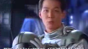 이정재부터 김영철까지: 연예인이 등장한 TV 게임광고의 역사