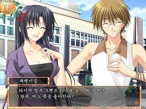 번역이 다소 아쉬워도 한국어로 게임을 즐길 수 있다