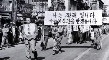 야인시대 이정재의 일생으로 본 한국현대사