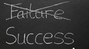 실패는 정말 성공의 어머니일까?