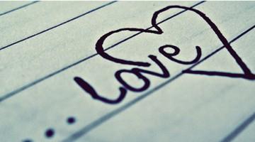 실패하지 않는 연애편지 쓰는 비법
