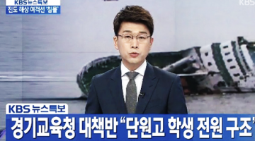 한국언론의 일상이 된 '받아쓰기', 그 연원은?