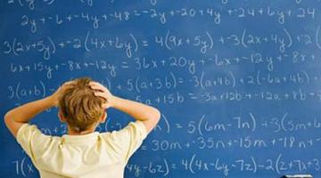 수학은 지루할 이유가 없는 학문이다