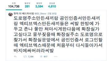 과소비를 줄여주는 한국의 온라인 결제기능