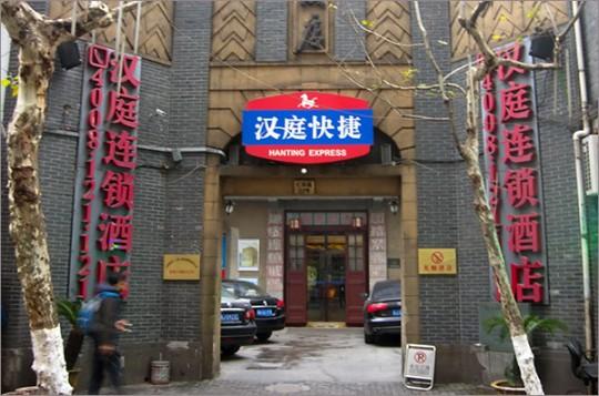 중국 항저우의 한 호텔. 간판에 쓰인 간자들을 읽는 것은 결코 쉽지 않다.