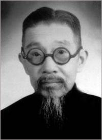 ▲ 저보성(1873~1948) 상하이 법학원장