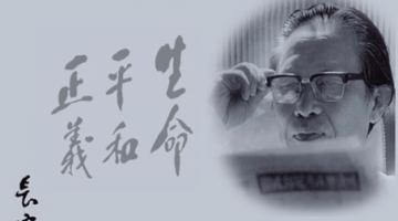 장공 김재준, 역사가 되다