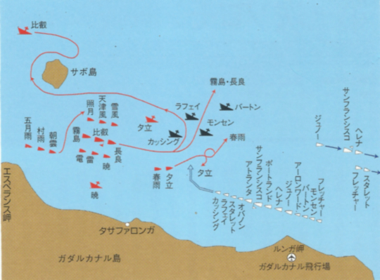 그림 3. 과달카날 해전도