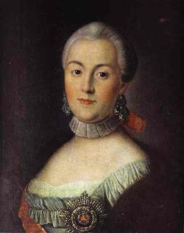 러시아의 여걸, 예카테리나 2세입니다. 영어로는 Catherine이라고 표기하더군요.