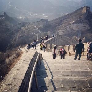 beijing_8_wall2