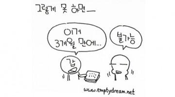 한국에서 프리랜서로 살아남는 법