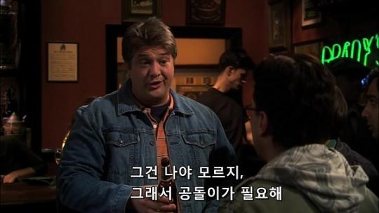 i4875877664빅뱅이론_공돌이_3