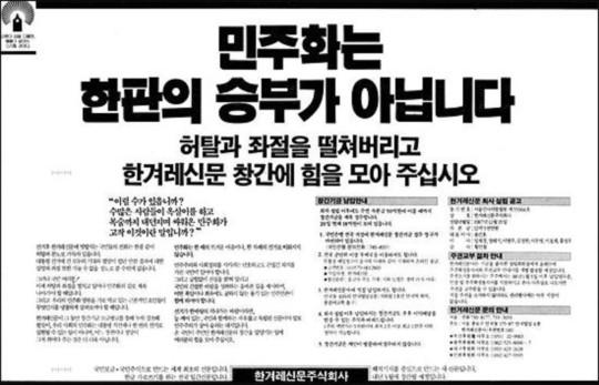 rekorea