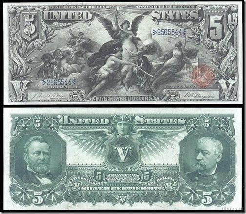과거의 5달러 지폐.