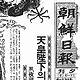 163-chosun