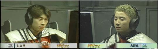 ▲홍진호 해처리 시절 (오른쪽). 후에 급격한 외모 게이지가 상승한다.