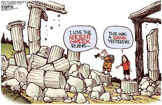 """""""난 고대 그리스의 잔해가 좋더라..."""" """"그거 어제까지 은행이었어."""""""