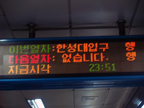 열차도 없고 미래도 없다.