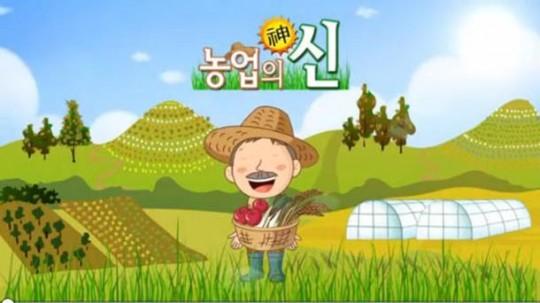 이 분은 농업의 신인가, 아님 마케팅의 신인가? (CJ헬로비젼 화면)