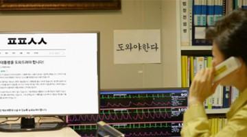 박근혜 대통령을 도와드려야 합니다!