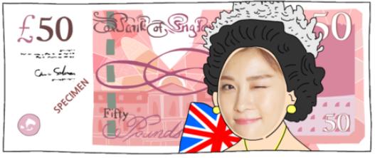 심리테스트 결과에 어울리는 국가의 지폐에 당신의 얼굴을 합성해준다!